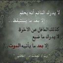 الله الدين الكويت××× (@1979_fla7) Twitter