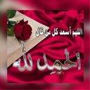 wadha (@000Wadha) Twitter