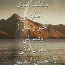 ابراهيم ملش (@5CTVaOAU6rzHpxJ) Twitter
