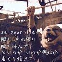 奥村 海斗 (@11kaito22) Twitter
