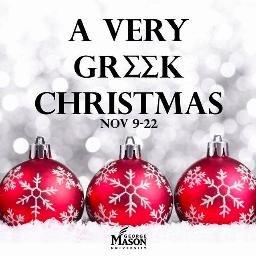 very greek christmas - Greek Christmas