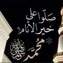ام محمد (@5c18f541bbc94c9) Twitter