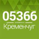 Сайт Кременчуга (@05366_com_ua) Twitter