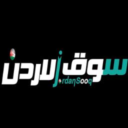 Open souk jordan