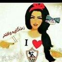أنا علي زمة حبيبي (@01286008878_an) Twitter