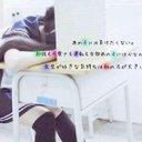 Math teacher  love♡ (@09K8j) Twitter
