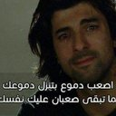 mhmed. monir. gonim. (@01281796735Q) Twitter