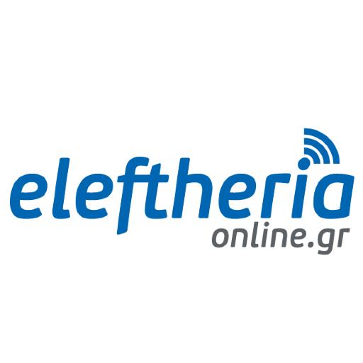 0af77816a7 ΕΛΕΥΘΕΡΙΑ ΚΑΛΑΜΑΤΑ ( eleftherianews)