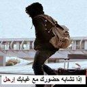 الشريف 55هلالي وفتخر (@57_mhsjafb123) Twitter