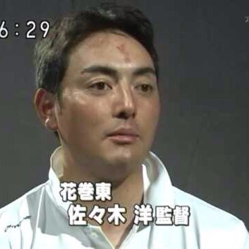 Images of 佐々木洋 - JapaneseC...