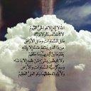 ِ (@ajralma7sni1) Twitter