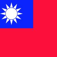 台湾のニュース