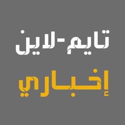 @timeline_KSA
