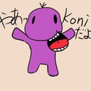 koni (@0811Koni) Twitter