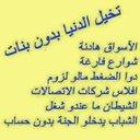 111111111 (@0531206648) Twitter