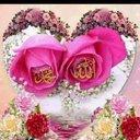 salft amre (@058546477f9642e) Twitter