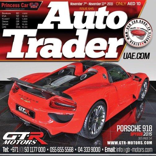 car trader uae