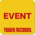 タワーレコードイベント's Twitter Profile Picture