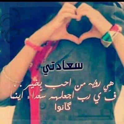 زهرة البيلسان على تويتر حبك بقلبي كل يوم يزيد البعد ما يزيدني