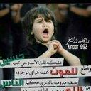 ابو علي العراقي (@11d19e16c1ff487) Twitter