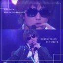 T^SaNa^F (@0625sanataisuke) Twitter