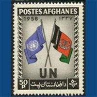 Afghanistan Mission (@AfghanMissionUN )