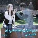 mohamed fouad (@5c66048c003b4b2) Twitter