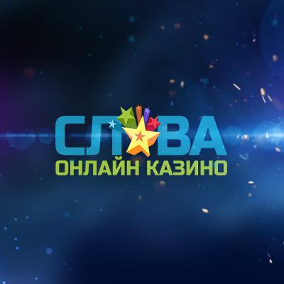 kazino-slava-ishet-vladeltsa-keshbeka