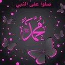 Imen Hadena (@577c793cb0e7435) Twitter