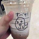 no name (@0519Kirin) Twitter