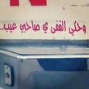 محمد الصفياني (@119_jhfle) Twitter