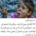 وﻻئي  لك يا علي (@58ad98a826e6466) Twitter