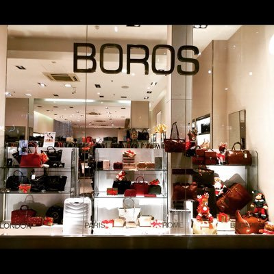 Boros On Twitter Christmas Window Festiveseason