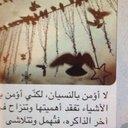 Afnaan (@1391Afnaan) Twitter