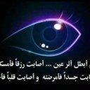 Araboma6 X (@010047rabee) Twitter