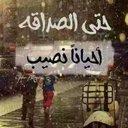 نوره احمد (@0NFtNRRIOFUXQYV) Twitter