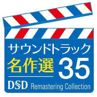RamblingRECORDS映画音楽 (@RR_S...