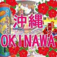 沖縄♡Lovers