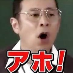 イケ 動画 めちゃ テスト