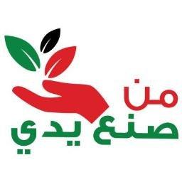 @AlOsar_Fuj