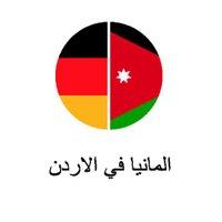 Deutsche Botschaft Amman