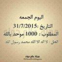 Alas Iraq (@5b79e006ad58485) Twitter