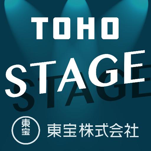 東宝演劇部 (@toho_stage) | Twitter
