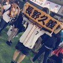 ちゃんなつ#7@G党 (@0106i7) Twitter