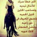 الي عسل في الركن ينط (@0558361447h) Twitter