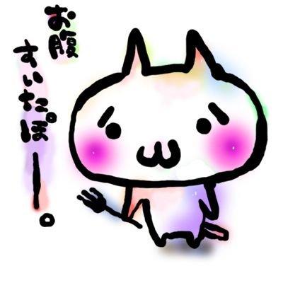 日本縦断ネコ歩きのアイコン
