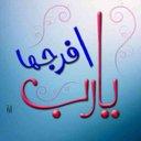 غزال الصحرى (@0sq2DQxaabCAWWd) Twitter