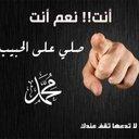 0536623639 (@05477hthh) Twitter