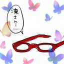 藤森@永遠の夏の中 (@22_F_ree) Twitter
