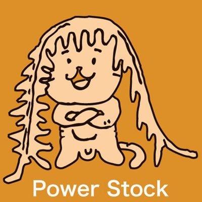 2017.12.3.(日)   POWER STOCK 2017 in ZEPP SAPPOROいよいよ明日開催!  タイムテーブルは画像参照 https://t.co/i9ubjcFZ0F  【https://t.co/jKCmUWXoKU